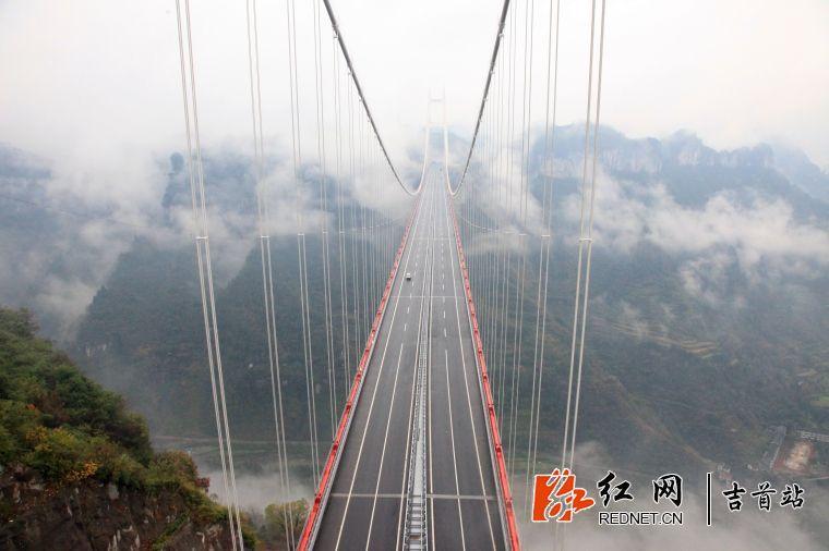 吉首市4景点被列入湖南省旅游扶贫线路