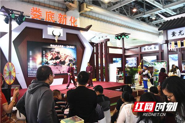 娄底惊艳亮相湖南第九届旅游产业博览会