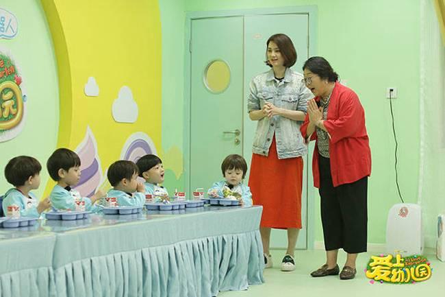 """《爱上幼儿园4》首播收视第一""""洪欣式""""教育引观众共鸣"""