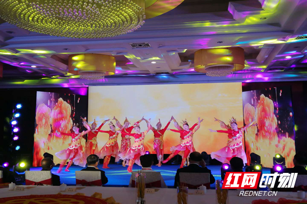 "Summary meeting for ""China・Charming Hunan"" held in Changsha"