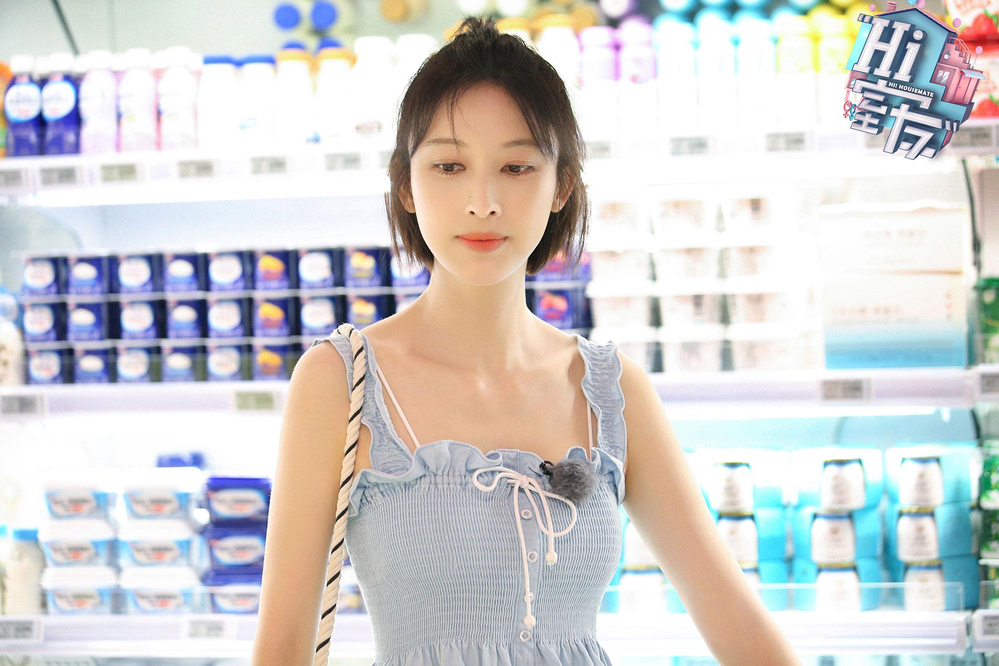 《Hi室友》陈立农遗憾离开 王彦霖惊喜回归_娱乐频道_亚博