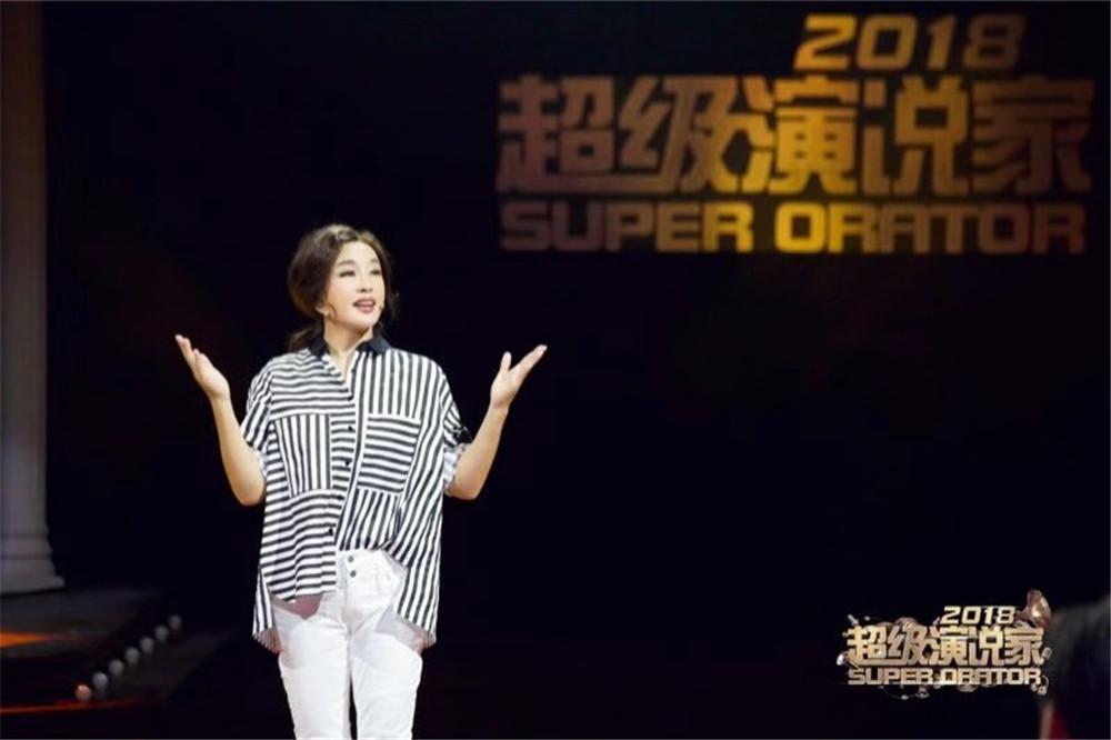 《超级演说家2018》说人生主张 刘晓庆以自身说名利_娱乐频道_亚博