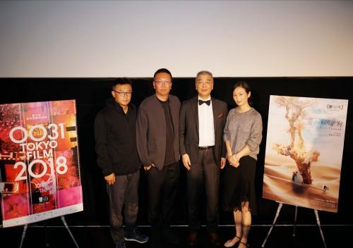 东京国际电影节入围影片《第一次的离别》首曝先导预告片 子爱之情催人泪下_娱乐频道_亚博