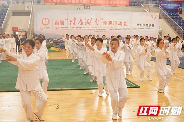 """首届""""健康湖南""""全民运动会太极拳总决赛在株洲开幕"""