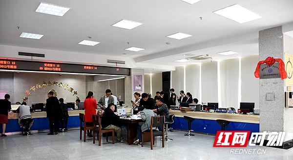 湘潭公积金_湘潭开启住房公积金和不动产登记\