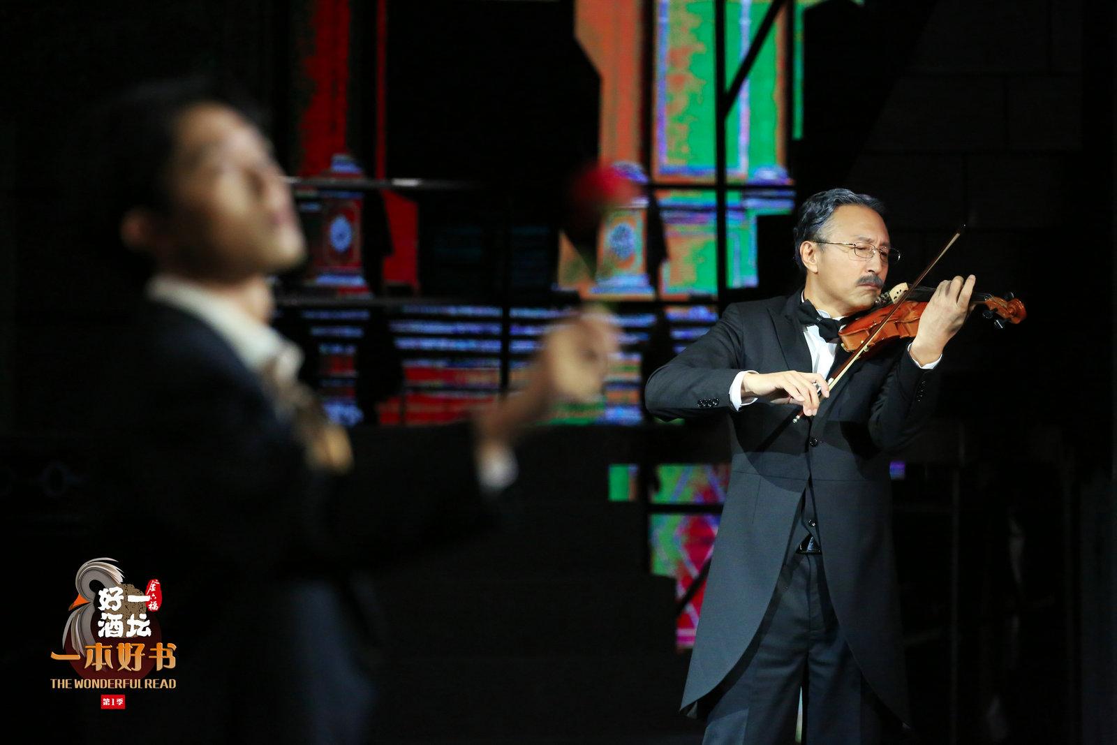 《一本好书》王洛勇现场拉小提琴 史航写血书被退?_娱乐频道_亚博