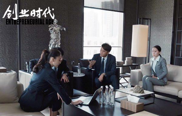 《创业时代》热播 罗彬对抗黄轩再掀商战风云_娱乐频道_亚博