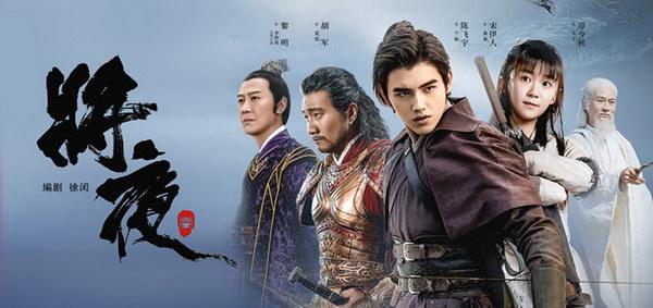 《将夜》已至 年度IP背后解锁中国影视编剧现状