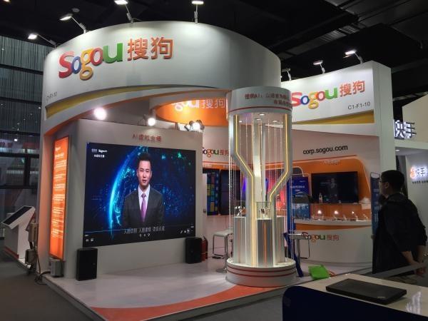 """""""互联网之光""""博览会:科技让生活""""潮""""起来"""
