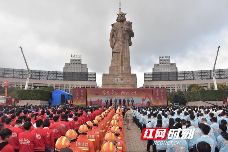 【快讯】湖南119消防宣传月活动启动
