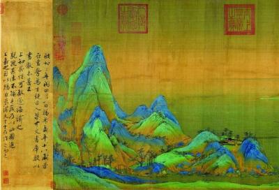 千里江山图 局部 (国画) 宋 王希孟