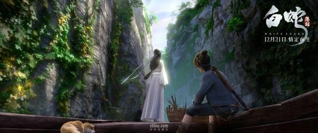 《白蛇:缘起》剧照曝光 唯美中国风定义精品国漫