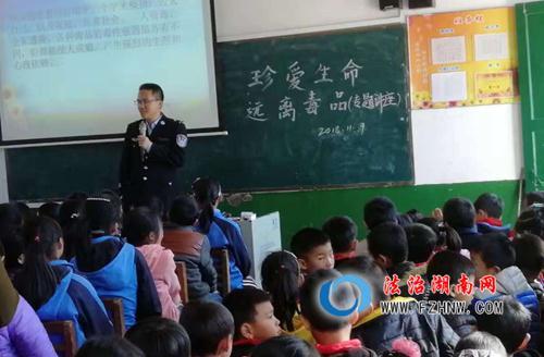 浏阳市司法局张坊司法所开展禁毒知识讲座