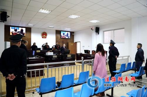 洪江市人民法院院长直播庭审 推进庭审公开常态化