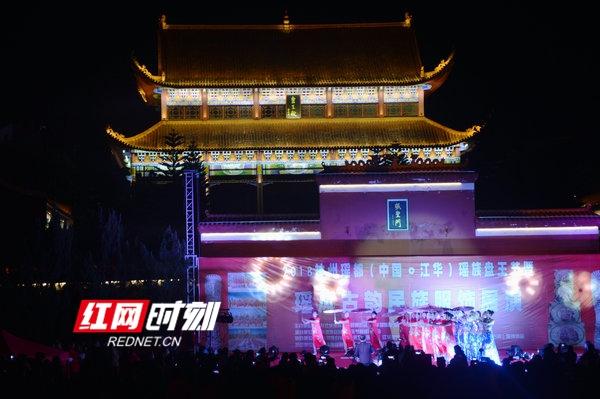 """江华举办瑶族盘王节""""瑶风古韵""""民族服饰展演"""