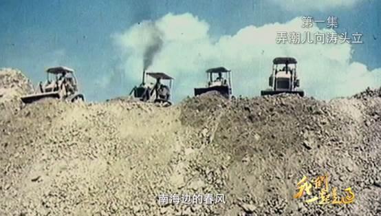 大型电视纪录片《我们一起走过》播出第一集、第二集_中国频道_红网