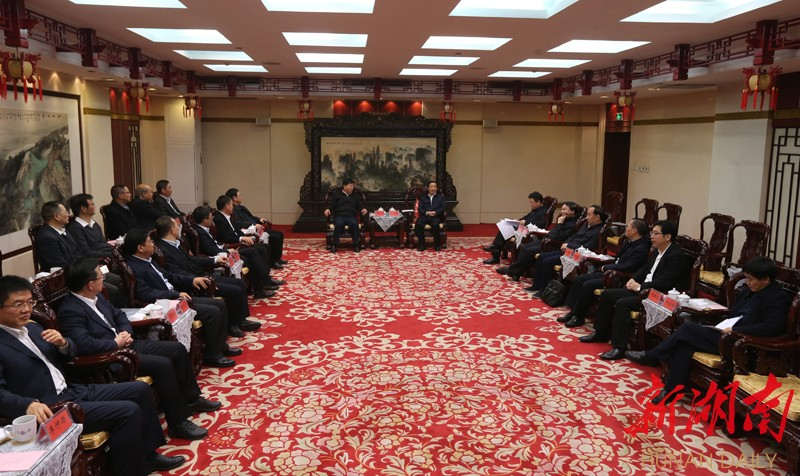 湖南省政府与中国五矿举行会谈 许达哲出席