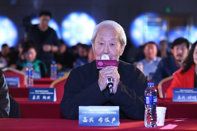 94岁高龄的艺术界泰斗李滨声老先生.jpg