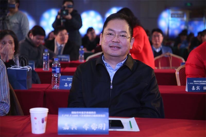 嘉宾中国关心下一代工作委员会事业发展中心副主任李雷刚.jpg