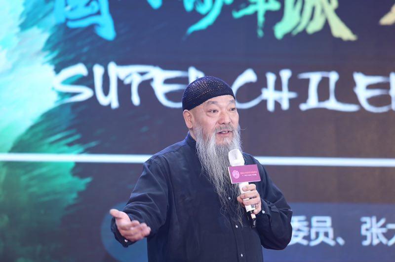 嘉宾北京市政协委员、张大千再传弟子安云霽.jpg