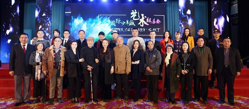 国际少年派艺术组委会 T.PIE FAMILY艺术团成立 (1).jpg