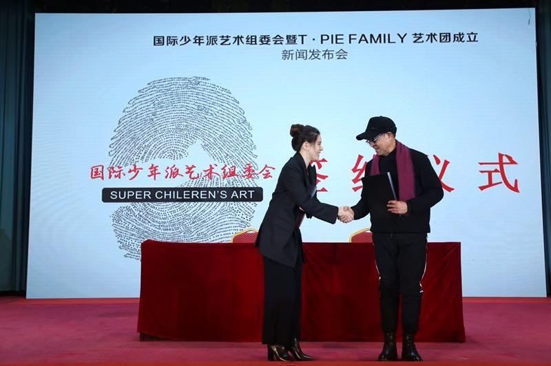 国际少年派艺术组委会与中国煤矿文工团艺术学校西校区签约.jpg