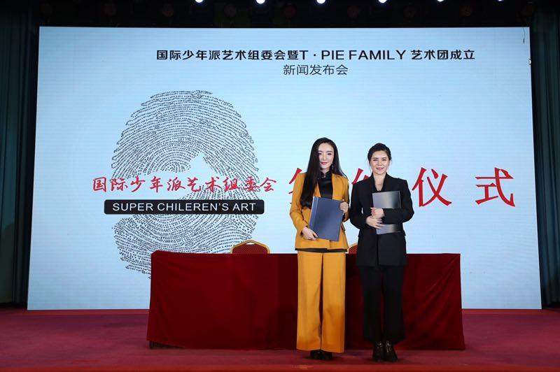 国际少年派艺术组委会与北京亮相文化传媒有限公司签约.jpg