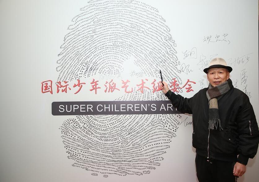 国际少年派艺术组委会 T.PIE FAMILY艺术团成立 (6).jpg