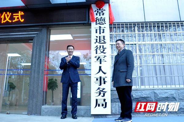 http://www.uchaoma.cn/shehui/1645290.html