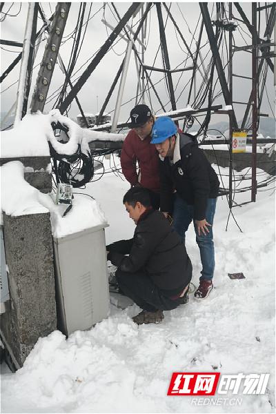 大雪压城 湖南电信全力抗冰雪保畅通