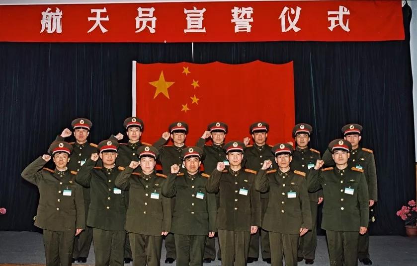中国人民解放军航天员大队 生日快乐!
