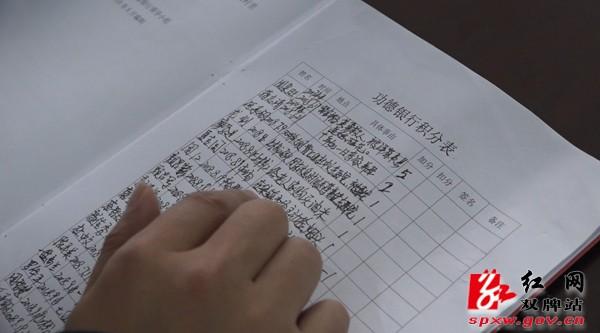 """""""功德银行""""为村民""""较劲""""提供新赛场"""