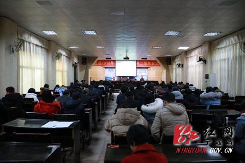 宁远县第二期科干、中青班圆满结业