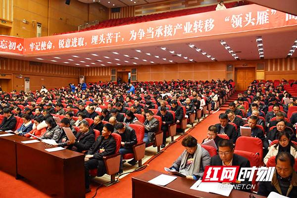 风正劲再扬鞭 政协衡阳市第十二届委员会第三