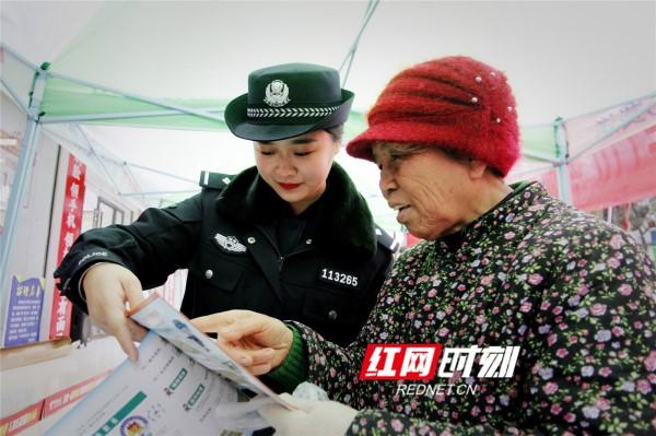"""江永县公安局组织开展""""110宣传日""""主题宣传活动"""