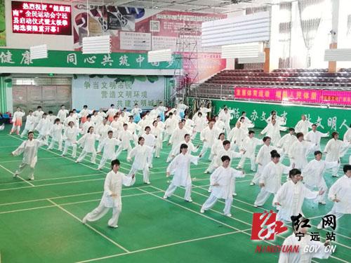"""宁远县喜获首届""""健康湖南""""全民运动会最佳竞赛组织奖"""