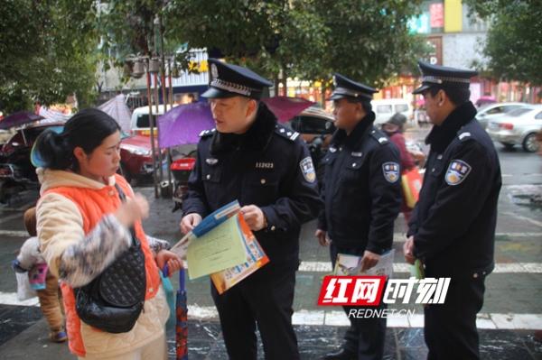 """东安县公安局开展第33个""""110宣传日""""广场宣传活动"""