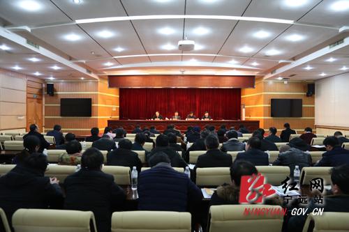 咬定目标不松劲 开创高质量发展新局面——宁远县委经济工作会议举行分组讨论