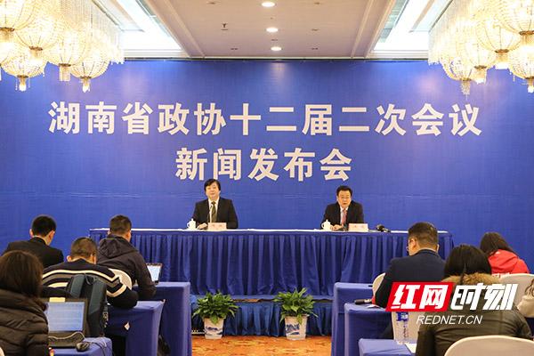 湖南省政协十二届二次会议25日开幕 会期5天