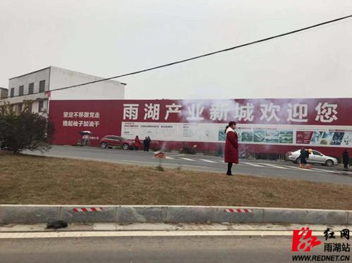 市交通局,鹤岭镇相关负责人参加.