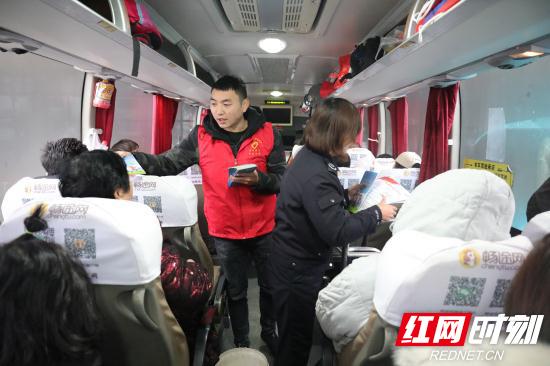 消防志愿者�槭忻癜l放宣�髻Y料.JPG
