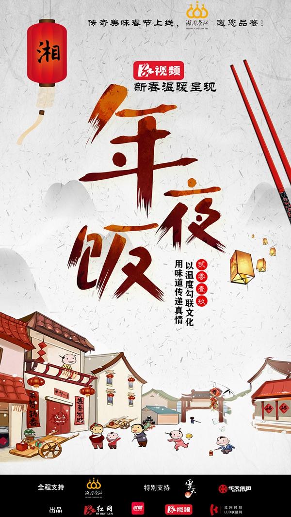 http://www.weixinrensheng.com/meishi/448448.html