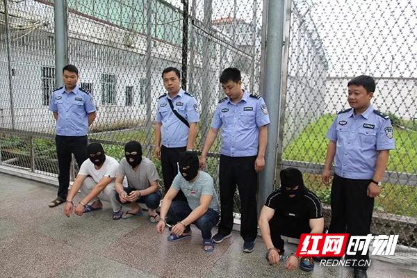 耒阳警方摧毁渉恶团伙,抓获4名犯罪嫌疑人。.jpg