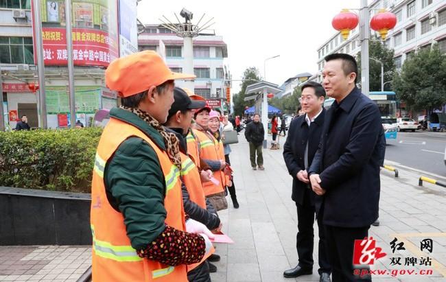 双牌:肖质彬、张跃斌走访慰问春节一线工作人员