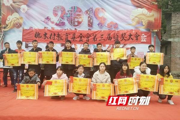 江永:村级教育基金会助跑教育事业