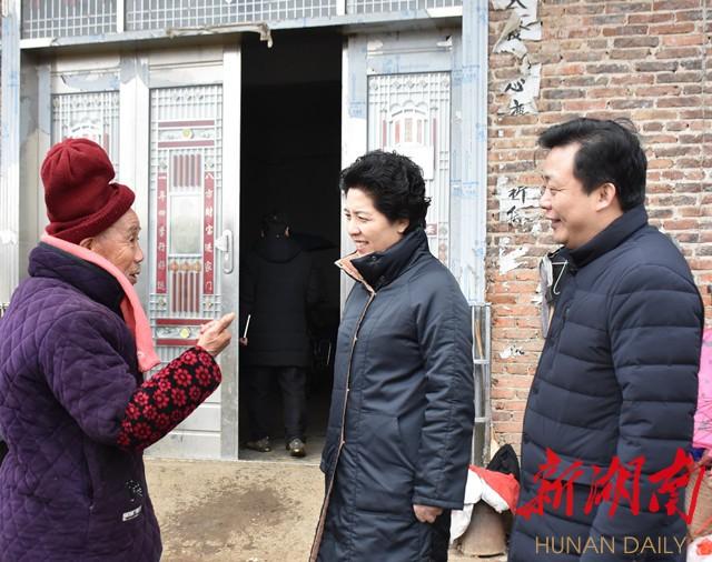 节后上班第镇日湖南20位省指引去了哪?