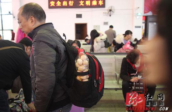 """道县:返程旅客行囊里装满""""乡愁"""""""
