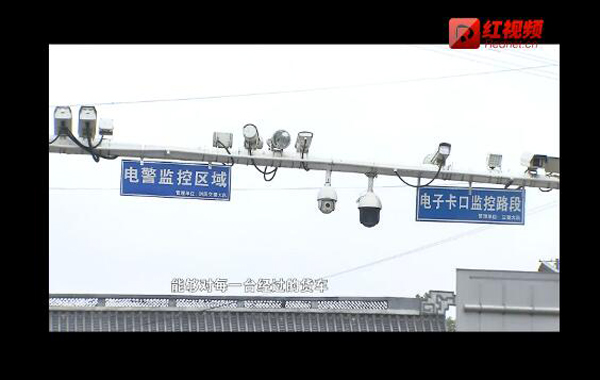 视频:湖南三年查处非法超限超载车辆55万多台次