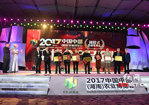 """7个""""袁隆平农业博览奖""""新鲜出炉"""