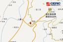 云南德宏州瑞丽市发生4.3级地震 震源深度10千米
